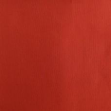 Ткань Galleria Arben HORION 35
