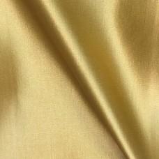 Ткань Galleria Arben HORION 85