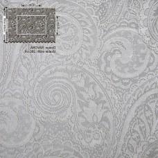 Ткань Galleria Arben NAVONA WHITE